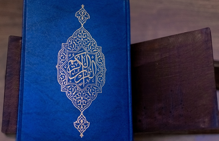Kuran'da Adı Geçen Akraba Peygamberler