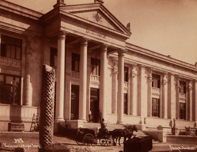 Müze-i-Humayun-İstanbul-Arkeoloji-Müzesi asarı atika